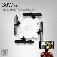 MINI WIFI FPV Selfie foldable Drone With HD Camera 6-axis gyro rc Quadcopter WIFI real time remote control RC pocket drone gifts
