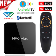 Android 8.1 TV Box H96 Max X2 Support Google Voice Control Amlogic S905X2 4g RAM 32/64g ROM Double 2.4/5.8G Wifi 4K Set Top Box
