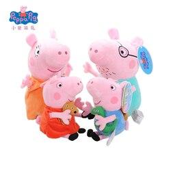 Мягкие плюшевые игрушки Peppa Pig, оригинальный бренд, 19/30 см, Peppa, Свинка Пеппа, семейная партия, куклы для девочек, подарки, плюшевые игрушки с жи...
