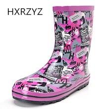 HXRZYZ женщин резиновые сапоги весна / осень лодыжки дождь сапоги женщин новой моды граффити скользкие водонепроницаемые женщины дождь обувь