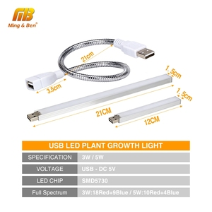 Image 2 - USB Full Spectrum Led Plant Grow Light 3W 5W 5V Fitolamp For Greenhouse Hydroponic Plant Garden Led Grow Lights Phyto Lamp