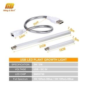 Image 2 - USB pełnozakresowe Led roślin oświetlenie do uprawy 3W 5W 5V Fitolamp dla hydroponiczna roślina szklarniowa ogród lampa Led do wzrostu oświetlenie do uprawy s lampa fito