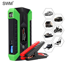 Jump Starter Charger Jump Starter 20000mAh Booster Power Bank Car Emergency Engine Car Battery 600A Arrancador Coche Auto Start