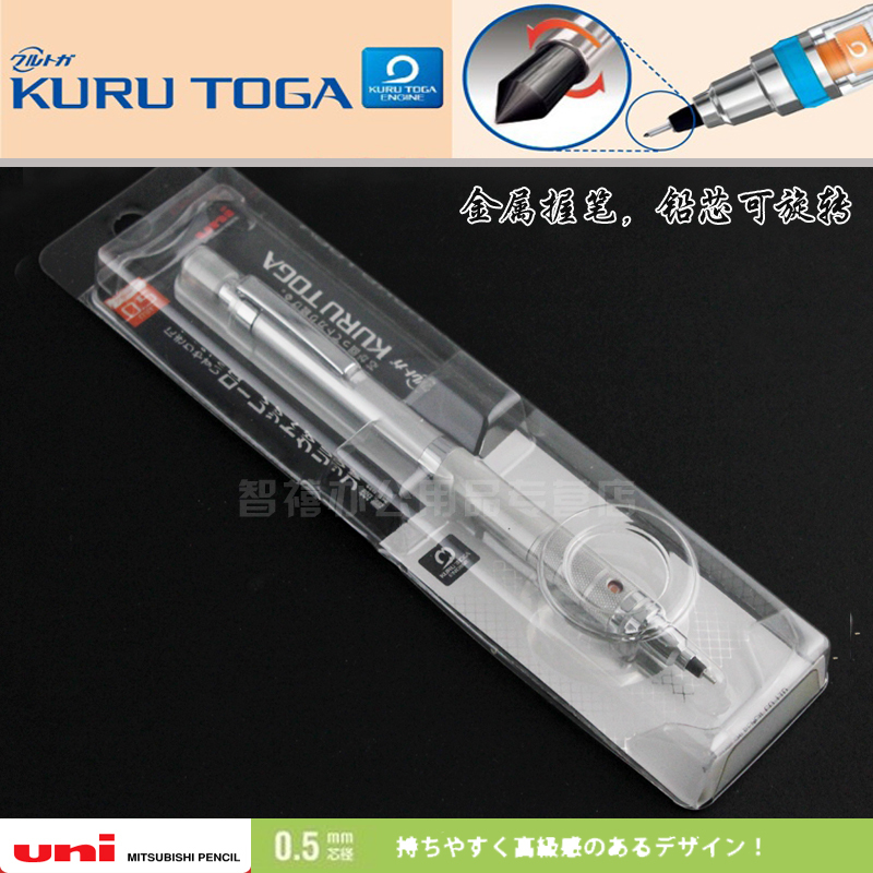 цена Japan UNI Mitsubishi M5-1017 Metal Drawing Mechanical Pencil 05mm 1PCS