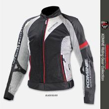 KOMINE JK098 дышащие гоночные шашки, гоночные, высокая производительность, Drop-proof, одежда, куртка для мотоспорта 2
