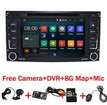 """7 """"HD1024x600 Pantalla Táctil Android 6.0 Coches reproductor de DVD para VW Touareg Multivan Con 4G Wifi GPS Bluetooth Radio Bluetooth SD DVD"""
