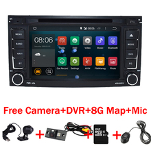 7″HD1024x600 Touch Screen Android 6.0 Car DVD player for VW Touareg Multivan With 4G Wifi GPS Bluetooth Radio Bluetooth SD DVD