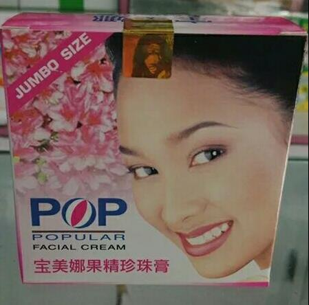 Hot POP Thailand Pearl Cream Whitening Repair Dark Spot Remover For Face Facial Cream Eliminate Freckle Anti Ance Cream