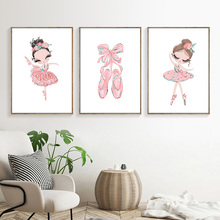 Pink Watercolor Canvas Print Nordic Kids Room Cartoon Poster Princess Painting Ballet Wall Art Baby Nursery Unframed