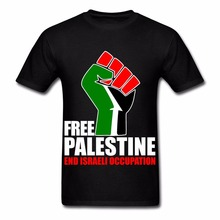 Design Custom Shirts  Best Friend New Free Palestine End Israeli Occupation Male O-Neck Short Sleeve For Men