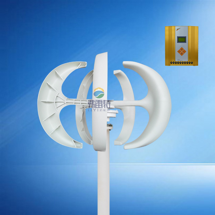 cheap wind turbine 200W Vertical Axis Wind Turbine with wind solar 12v 24v AUTO MPPT controller made in China new 600w wind controller regulator water proof 12v 24v auto for wind turbine wind solar streetlight battery charging