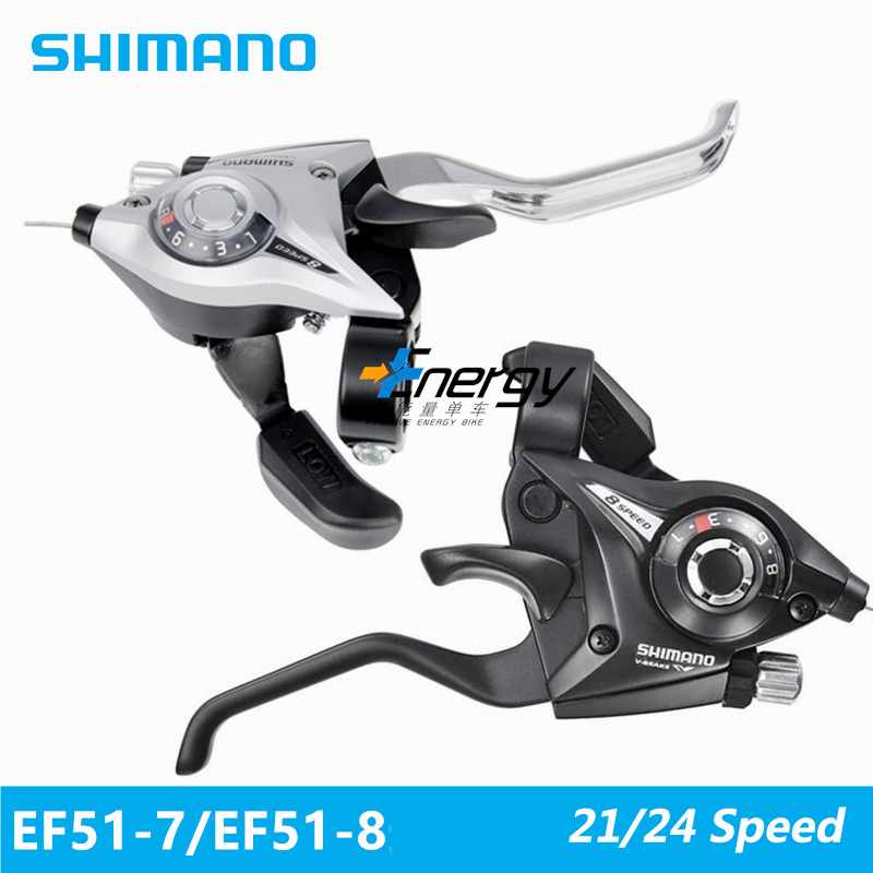 SHIMANO 21/24 speed bicycle transmission brake connection DIP transmission mountain bike handle lever lever Cilicsmo MTB deraill shimano acera mountain bike st ef65 shift brake lever 3 8 speed 24s mtb bicycle bike conjoined dip bicycle derailleur