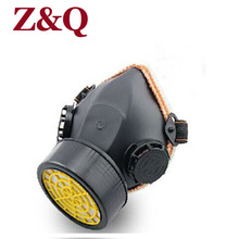 Z&Q Gas Masks protective respirator against painting dust storms formaldehyde pesticides spraying mask  free shipping R5539
