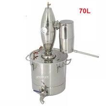 70Л DIY домашний дистиллятор 304 нержавеющая сталь Вино пивоварения машина вино дистиллятор сделать дистилляционное оборудование Хо использовать держать использовать