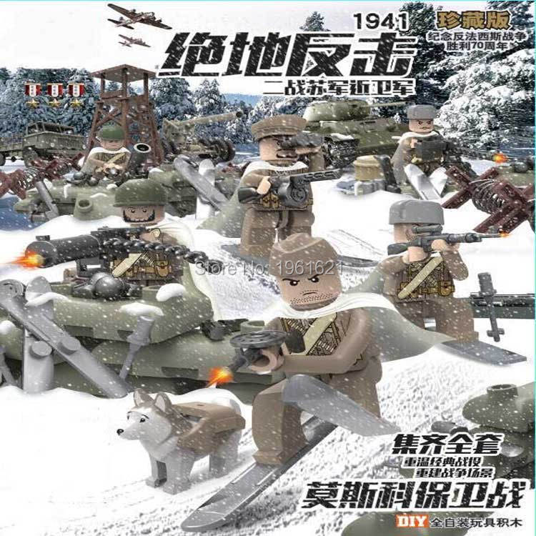 Oenux 6PCS World War 2 Soviet Army Armed Force Moscow Battle Guard Husky Model Building Blocks Set Military Weapons Brick Toy building soviet citizens with american tools