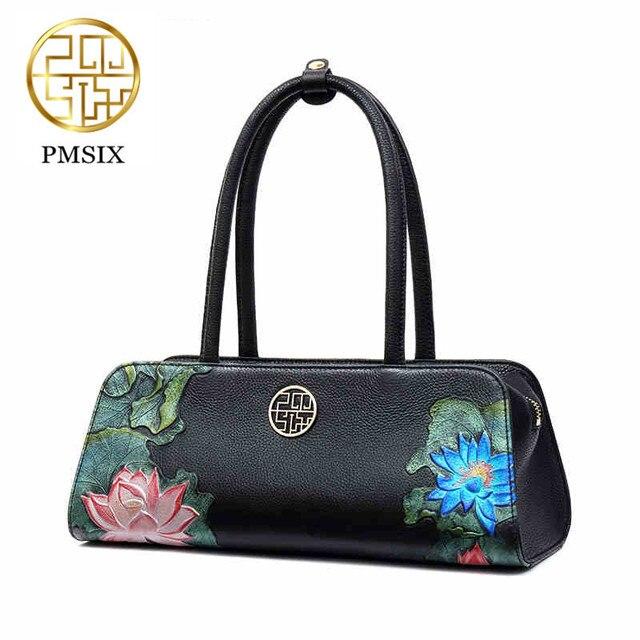 Pmsix Women's Bags With Long Shoulder Straps Realer Genuine Leather Handbags Embossed Shoulder Bags Luxurious Ladies Black Bags