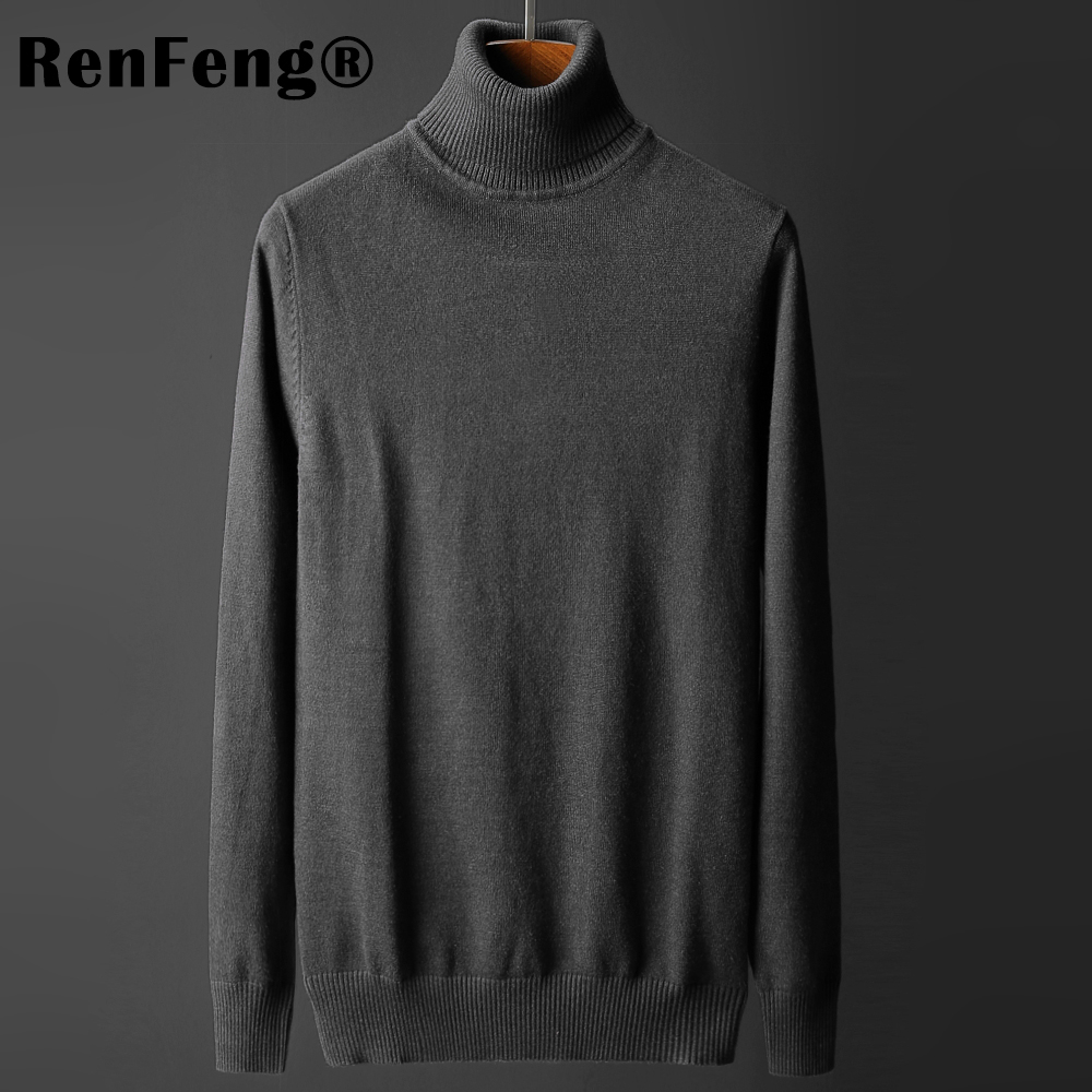 Winter High Neck Thick Warm Sweater Men Turtleneck Cardigan Wool Mens Sweaters Slim Fit Pullover Men Knitwear Male Double collar (10)