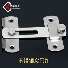 Stainless Steel Door Buckle Anti Theft Chain Wooden Safety Hinge Large Insurance