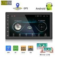 LTBFM Car Multimedia Player Andriod GPS Navigation 2DIN HD Autoradio WiFi USB FM 2 Din 7 Car Audio Radio Stereo Backup Monitor