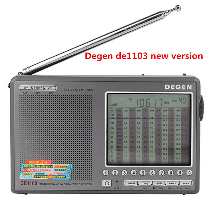 Hot New Degen DE1103 DSP Radio FM SW MW LW SSB world band Digital Receiver External Antenna portable de-1103 Radio free shipping old version degen de1103 1 0 ssb pll fm stereo sw mw lw dual conversion digital world band radio receiver de 1103 free shipping