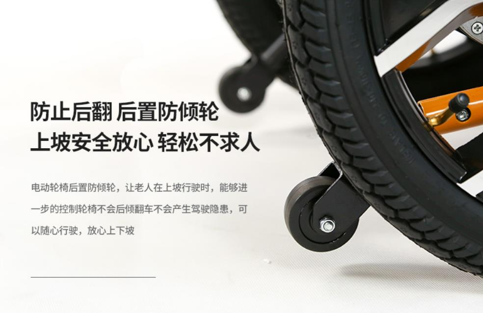 electric wheelchair power Lithium batteries mobility scooter 20AH 5