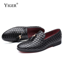YIGER Men loafers large size casual man slip-on boat shoes leather designer brand big male new peas 340