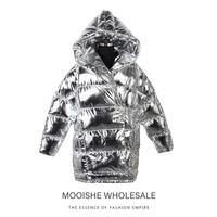 Winter Bright Metal Parka Women Cotton Long Ulzzang Cotton Bread Silver Jacket Coat hooded