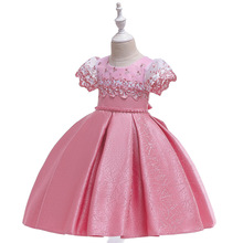 Summer Kids Party Princess Dress Girl Clothes Wedding Costume Embroidered beaded Dresses For Girls Bridesmaid Tutu Dress Elegant