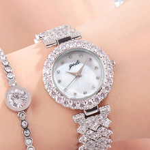 New fashionable luxury diamond-inlaid lady watch of 2018