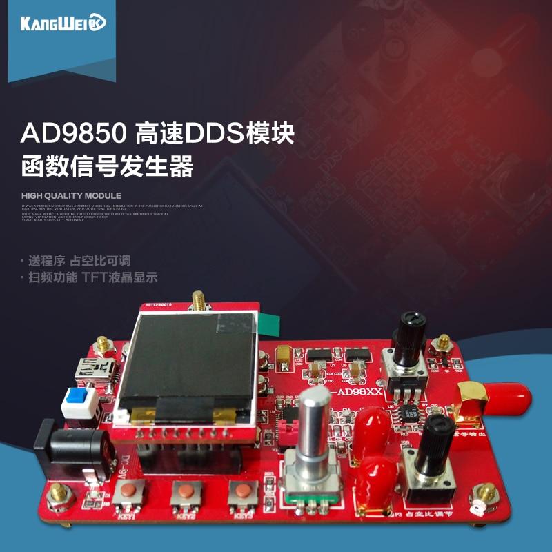 AD9850 High Speed DDS Module Function Signal Generator Sending Program Duty Cycle Adjustable Sweep Function signal generator dds module dds signal source ad9850 0 30m