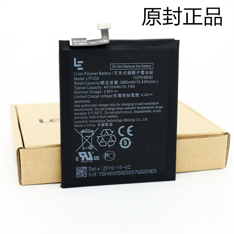 3.8V batteries Rechargeable Li-ion Li-polymer Built-in lithium polymer battery for Letv Pro3 X720 LTF23A letv leeco le pro3 x720 4gb 32gb smartphone gold