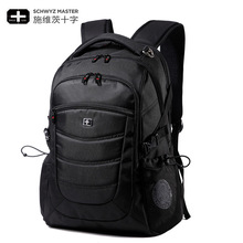fashion trend 2019New Double Shoulder Bag Mens Travel Canvas Waterproof Leisure Backpack Student