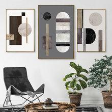Винтажный геометрический мраморный фон Скандинавская Картина