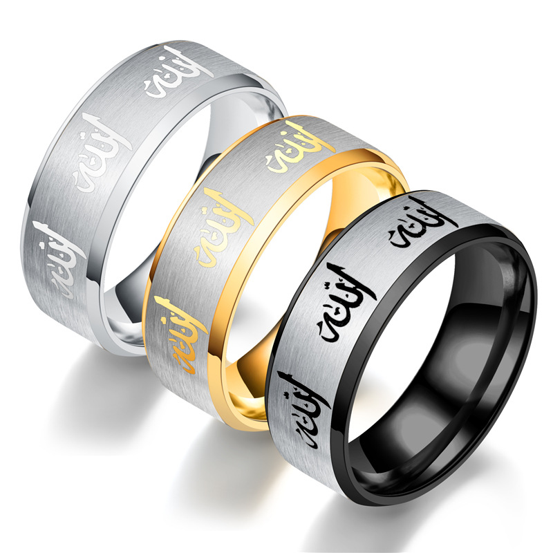 Image 2 - Allah Prayer Rings For Woman Man   Black Gold Color Arabic Islamic Muslim Religious Male Ring JewelryRings
