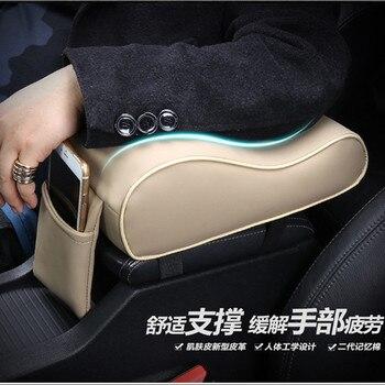 Car Universal Armrest Box
