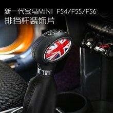 купить 2pcs Union Jack Car Gear Shift Knob Cover Sticker Automatic Transmission For BMW Mini Cooper F54 F55 F56 F60 Countryman онлайн