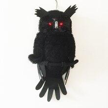 49 см большой Хэллоуин Черный Сова с красный светодиод Light-Up Глаза для хэллоуина украшения