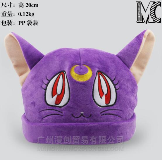Sailor Moon Purple Guardian Cat Diana Plush Toy Cap Warm Beanie Costume Hat