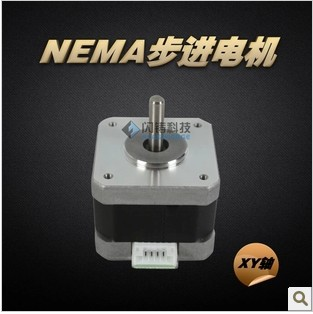 3 D printer accessory makerb/reprap/mendel NEMA stepping monitor 42 mm 1.8 degree 4.83 V,DC 0.84 A top quality free shipping