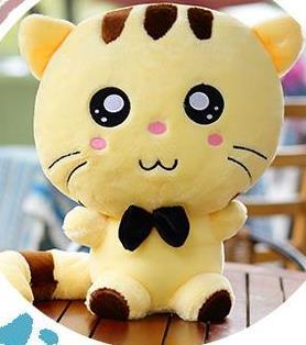 Peluche douce de haute qualité mignon chat blanc ou jaune pitoyable 37 cm jouet chat cadeau d'anniversaire de noël, d1061