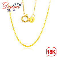 DAIMI 18K White Yellow Gold Chain Pure Gold Necklace Fine Chain Light Chain Gold Necklace