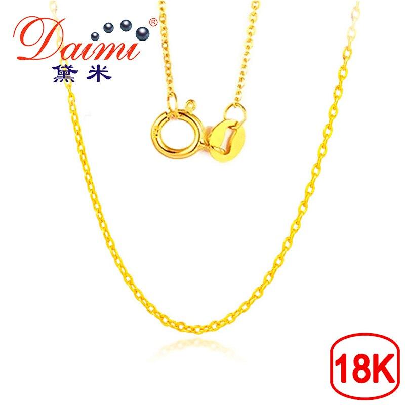 DAIMI 18K White Yellow Gold Chain Pure Gold Necklace Fine Chain Light Chain Gold Necklace