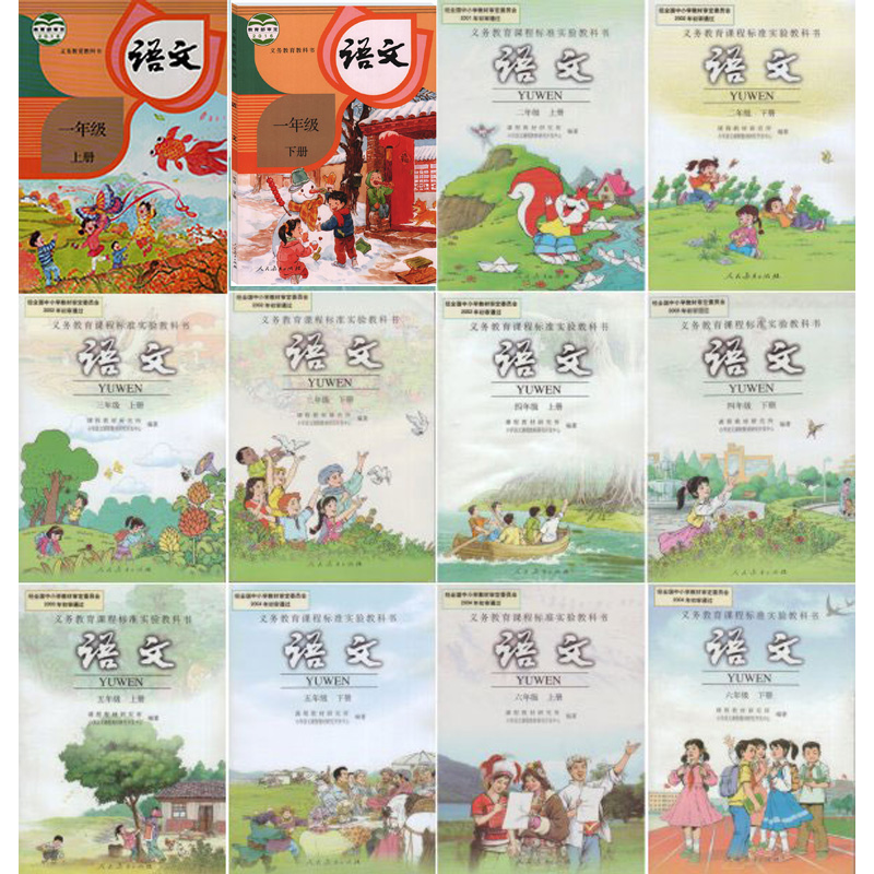 Chinese Primary Students Textbook For Beginners Chinese Mandarin Books Pinyin Hanzi For Children From Grade 1 To 6,set Of 12