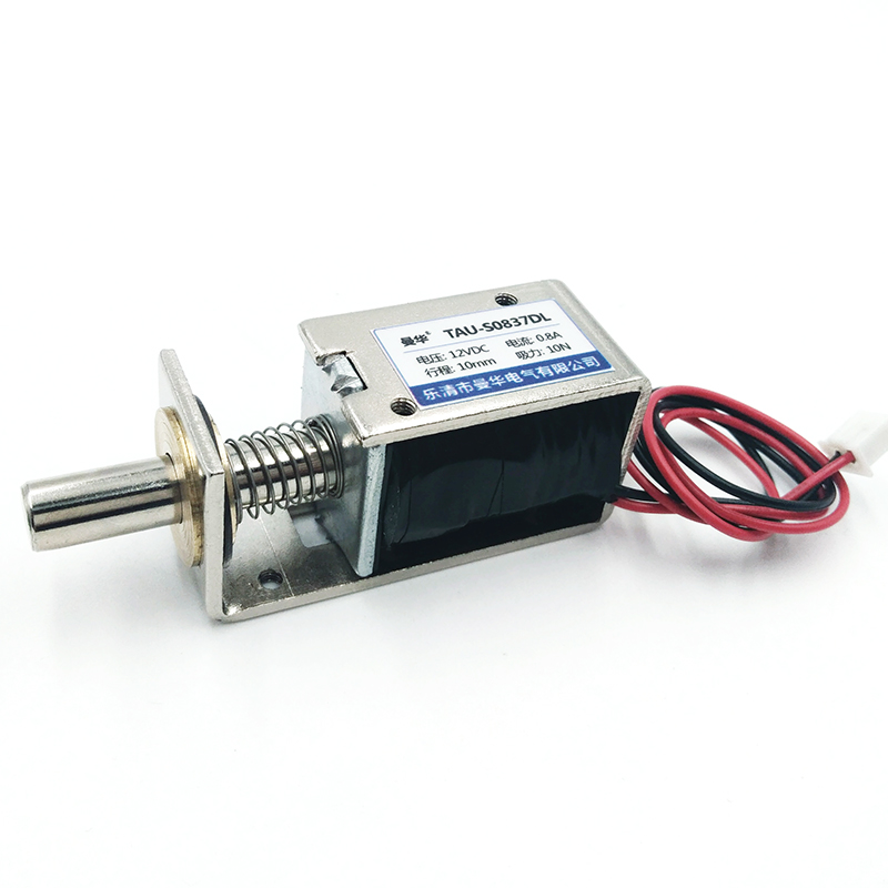 цена на DC 12V 24V Open frame electromagnet Safe door lock Force 10N travel distance 10mm Linear Solenoid 0837DL D