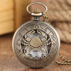 12 созвездие, Астрология Зодиак ретро карманные часы бронза цепочки и ожерелья кулон мужские для женщин полые флип-чехол кварцевые