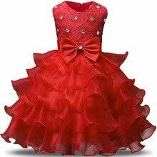 Детские вечерние платья для девочек, кружевные Детские платья на день рождения, рождественский подарок, одежда для маленьких девочек, возра...