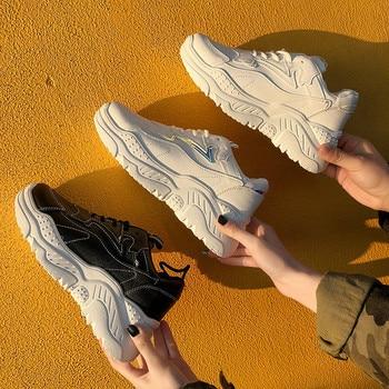80d903718 Product Offer. Tleni/женская спортивная обувь; коллекция 2019 года; сезон  весна; белые ...