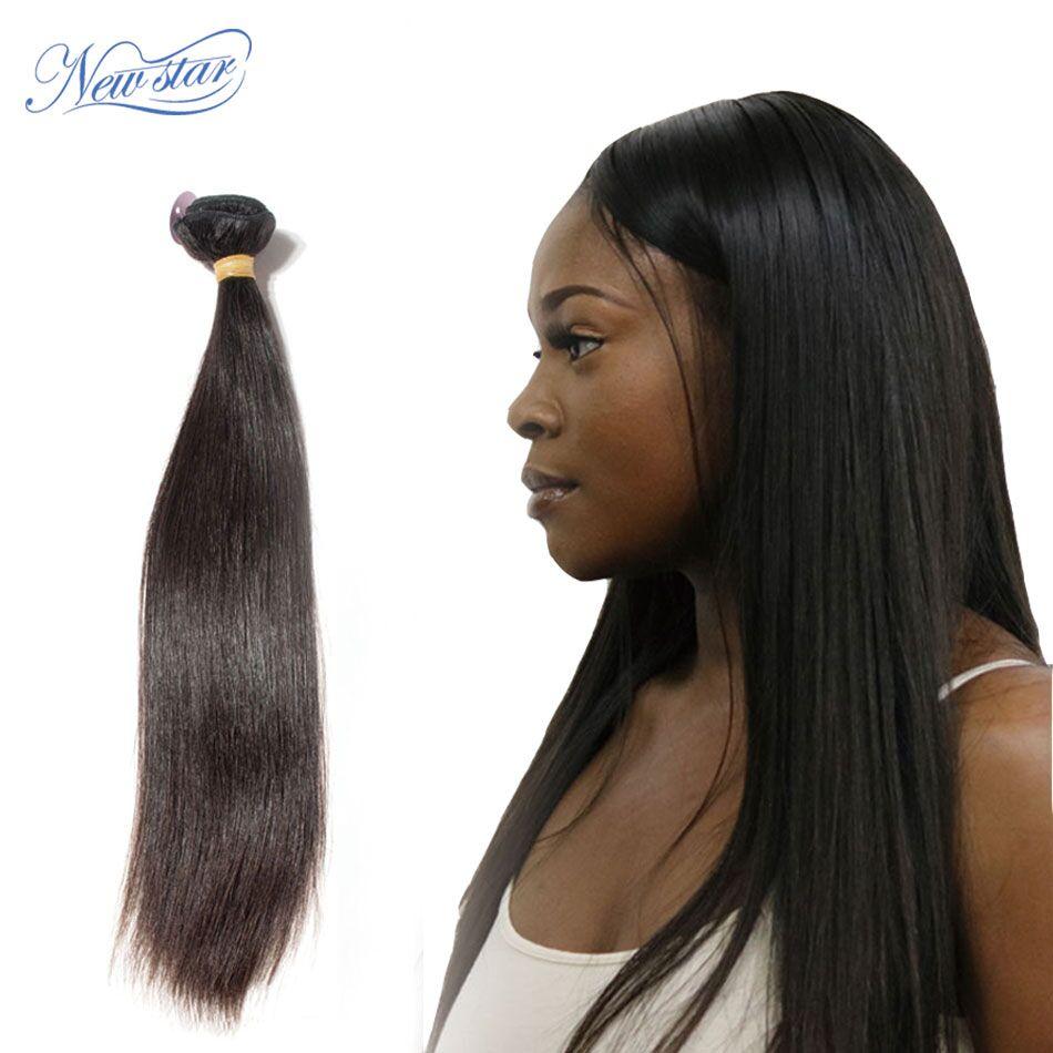 New star волос перуанский Прямые локоны ткачество естественный Цвет 1/3/4 шт. 100% Необработанные 10A натуральный человеческие волосы утка пучки