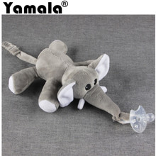 [Yamala] Baby Pacifier Removable With Lid Toy Pacifiers Dummy Feeding Elephant Silicone Nipple For Newborns gifts for children(China)