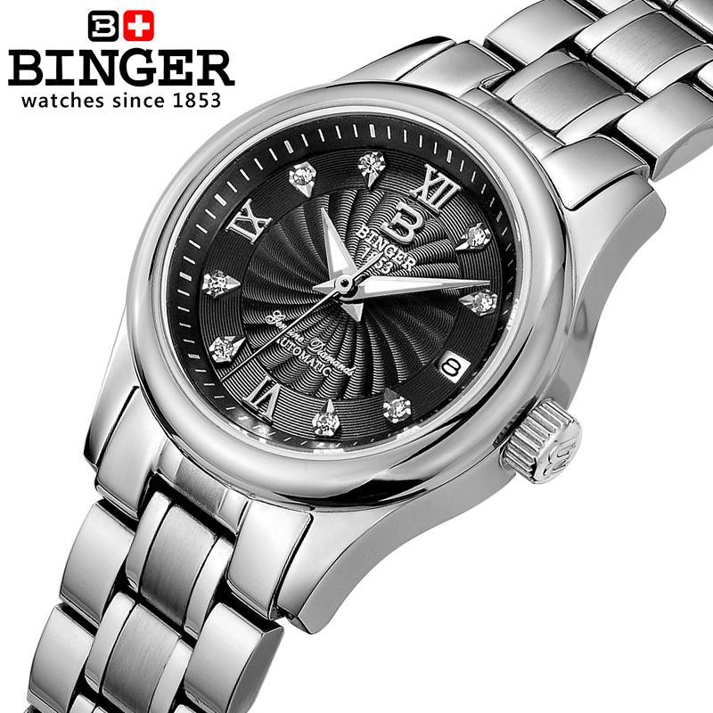 Switzerland BINGER Women's Watches Luxury Brand 18K Gold Mechanical clock full stainless steel Waterproof Wristwatches B-603L-2